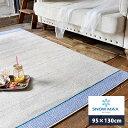 ラグ ラグマット カーペット 絨毯 スノーミスト/95×130cm おしゃれ 耐熱加工 夏 ひんやり 接触冷感 国産 サマーラグ …