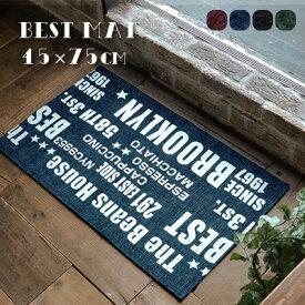 [楽天最安値に挑戦]玄関マット マット 室内 屋内 おしゃれ 洗える HOT・床暖房 滑り止め シェニール エントランス 玄関 ブルックリン 北欧 neore / ベストマット 45×75cm