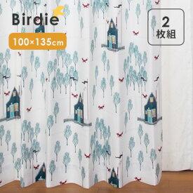 【サンプルあり】Birdie(バーディ) おはなしシリーズ 既製カーテン 子供部屋 キッズ かわいい ドレープ 男の子 女の子 タッセル フック 厚地 形状記憶 アレルG 日本製 ユニベール 北欧 neore / モリノキツネ 100×135cm 2枚組
