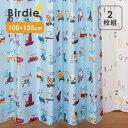 【サンプルあり】Birdie(バーディ) ものしりシリーズ 既製カーテン 子供部屋 キッズ かわいい ドレープ フック タッセ…
