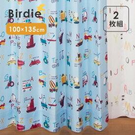 【サンプルあり】Birdie(バーディ) ものしりシリーズ 既製カーテン 子供部屋 キッズ かわいい ドレープ フック タッセル 男の子 厚地 形状記憶 ユニベール 北欧 neore / ノリモノノナマエ 100×135cm 2枚組