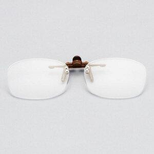 カートン光学【機能性シニアグラス クリップオン老眼鏡】G055 クリア / メガネの上から掛けられるシニアグラス