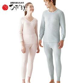送料無料 ひだまり健康肌着 La Vie Saine(ラビセーヌ)【上下セット】 S〜LL 男女兼用  「 ラビセーヌ 紳士用 婦人用  日本製 防寒肌着 機能性インナー 衣料 健康 ファッション 軽くて薄くて暖かい 」