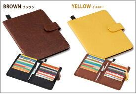 スマートnaカードケース24枚 A-02 「カードケース カード収納 レザー調 スリム スマート コンパクト 手帳型 24枚 」