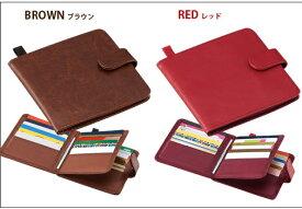 スマートnaカードケースmini24枚 「カードケース カード収納 レザー調 スリム スマート コンパクト ミニサイズ 24枚 」