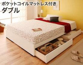 シンプル収納ベッド【Slimo】スリモ【ポケットコイルマットレス付き】ダブル ポケットコイルマットレスは2つ折り仕様   「収納ベッド 木製 ダブル」