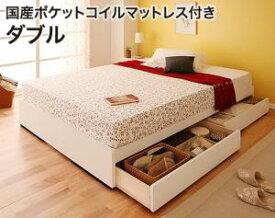 シンプル収納ベッド【Slimo】スリモ【国産ポケットコイルマットレス付き】ダブル  「収納ベッド 木製 ダブル」