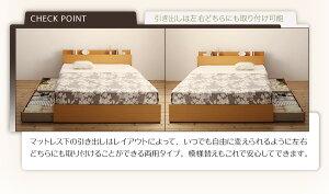 棚・コンセント付き収納ベッド【Kercus】ケークス【ボンネルコイルマットレス:ハード付き】ダブル「収納ベッドベッド木製ベッド棚付け」【代引き不可】