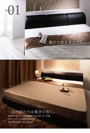 モダンデザインベッド【KleinWal】クラインヴァール【ボンネルコイルマットレス:ハード付き】ダブル「フロアベッドベッド」【代引き不可】