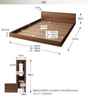 スリムヘッドボードフロアベッド【Unefreise】ユヌフレーズ【フレームのみ】シングル「フロアベッドシングルローベッド木製ベッド木目」