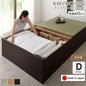 お客様組立 日本製・布団が収納できる大容量収納畳連結ベッド ベッドフレームのみ 美草畳 ダブル   「収納ベッド ファミリー畳ベッド 美しい収納 畳の美空間 通気性良い すのこ仕様 癒し 和空間」