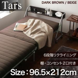 期間限定 宮付きリクライニング折りたたみベッド【Tars】タルス  【代引き不可】
