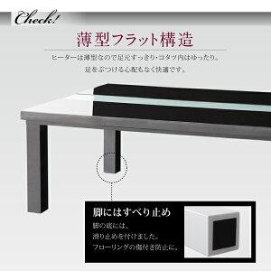 鏡面仕上げアーバンモダンデザインこたつテーブルVADITバディット長方形(60×90cm)美しい木目UV塗装鏡面仕上げ薄型フラットムラなく暖かいローテーブル
