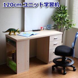 学習机 ツインデスク用デスク単体 メープル 120cm 本棚ラック付ユニットデスク 3色あり 「学習机 勉強机 学習机 ハイタイプ おしゃれ 収納 木製 木製デスク学習デスク cpb027-c」