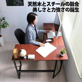 パソコンデスク コーナー 幅118cm L字 ブラウン L字型 デスク 机 つくえ ワークデスク PCデスク オフィスデスク 天然木 ウォールナット リモートワーク テレワーク 在宅勤務 YE017