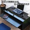 日本製スライドテーブル付90cm幅ローデスクブラック鏡面ローデスクロータイプパソコンデスク【代引き不可】