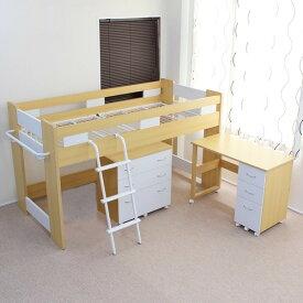 新タイプ システムベッド3点セット(ベッド+デスク+チェスト) 木製 シングル  「木製デスク、学習机、学習デスク、キャビネット、ベット、子供、子供部屋 パソコンデスク おしゃれ 収納」  【代引き不可】