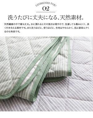 送料無料mofuanaturalフレンチリネン100%敷パッド(シングル)敷パッド麻しなやか柔らかい天然素材繊維吸水性速乾性らさら快適寝心地いい