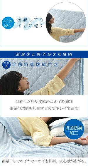 接触冷感素材ひんやり寝具クール寝具布団6点セット(枕パッド+枕パッド替え用+敷パッド+タオルケット+肌け布団+収納バッグ)抗菌・防臭さらりひんやり涼しくCOOL快適寝具