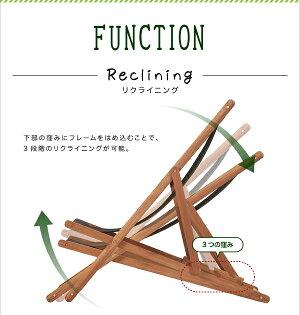 アカシア天然木リクライニング折りたたみ式ガーデンチェアResseレッセサイドテーブルW55単品テーブルのみ