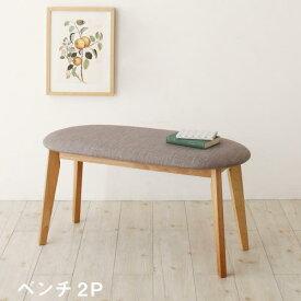 テーブルトップ収納付き スライド伸縮テーブル ダイニング Tamil タミル ベンチ 2P 単品 おしゃれで様々な使い道が出来る優れモノ 小物置きや玄関の腰掛けとしても