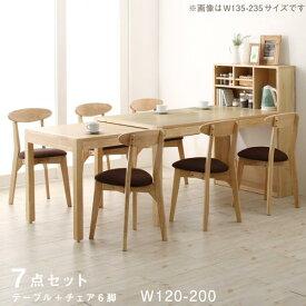 テーブルトップ収納付き スライド伸縮テーブル ダイニング Tamil タミル 7点セット(テーブル+チェア6脚) W120-200 いろいろ使える スライド伸縮テーブル スタッキングチェア
