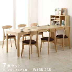 テーブルトップ収納付き スライド伸縮テーブル ダイニング Tamil タミル 7点セット(テーブル+チェア6脚) W135-235 いろいろ使える スライド伸縮テーブル スタッキングチェア
