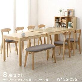 テーブルトップ収納付き スライド伸縮テーブル ダイニング Tamil タミル 8点セット(テーブル+チェア6脚+ベンチ1脚) W135-235 いろいろ使える スライド伸縮テーブル スタッキングチェア 便利なベンチ