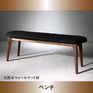 天然木ウォールナット材 モダンデザインダイニング WAL ウォル ベンチ 美しい いす 椅子