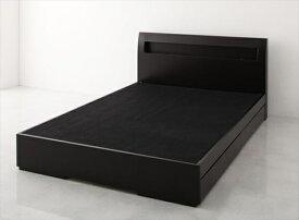 棚・コンセント付きデザイン収納ベッド【Silvia】シルビア【フレームのみ】ダブル    「収納ベッド ベッド 棚付け フレーム ダブル」