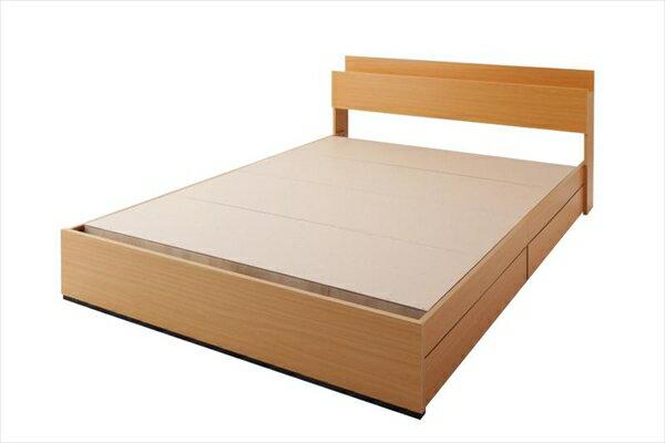 棚・コンセント付き収納ベッド【Kercus】ケークス【フレームのみ】セミダブル  「収納ベッド ベッド 木製ベッド 棚付け フレーム セミダブル」