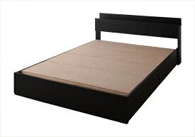 モダンライト・コンセント付き収納ベッド【Pesante】ペザンテ【フレームのみ】シングル  「収納ベッド シングル フレーム 」