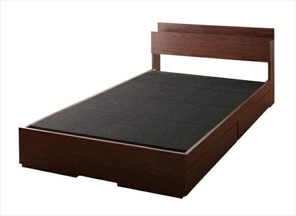 棚・コンセント付き収納ベッド【Arcadia】アーケディア床板仕様【フレームのみ】シングル 「収納ベッド フレーム 床板仕様 棚 コンセント付 引出し収納 」