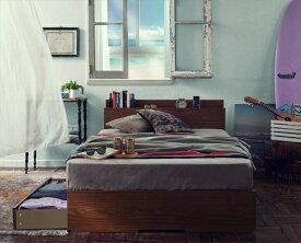 棚・コンセント付き収納ベッド Arcadia アーケディア スタンダードポケットコイルマットレス付き すのこ仕様 シングル