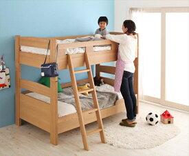 ロータイプ木製2段ベッド【picue regular】ピクエ・レギュラー【カラーメッシュマットレス2枚付き】 「2段ベッド ロータイプ 木製」