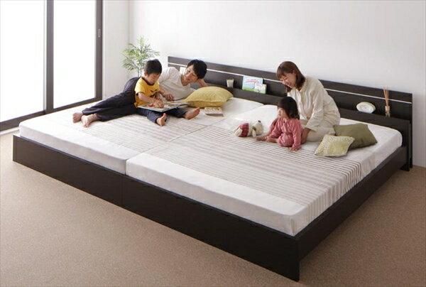 親子で寝られる・将来分割できる連結ベッド【JointEase】ジョイント・イース【日本製ポケットコイルマットレス付き】ワイドK180  「ローベッド フロアベッド」