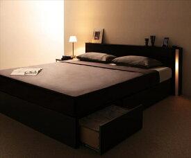 モダンデザイン・大型サイズ収納ベッド Grandsol グランソル プレミアムボンネルコイルマットレス付き クイーン(Q×1)