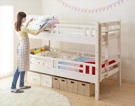 ダブルサイズになる・添い寝ができる二段ベッド【kinion】キニオン ダブル・ダブル 「2段ベッド ロータイプ 床下収納 上下段分割式 頑丈設計 低ホルムアルデヒド 木製」