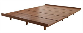 【200円OFFクーポン発行】 デザインボードベッド Bona ボーナ ベッドフレームのみ 木脚タイプ   「ローベッド 木製 敷布団で楽しむボードベッド 北欧風デザイン 通気性抜群 丈夫設計 長持ち」