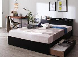棚・コンセント付き収納ベッド【Bscudo】ビスクード【マルチラススーパースプリングマットレス付き】ダブル 「収納ベッド ダブル マットレス付き 」