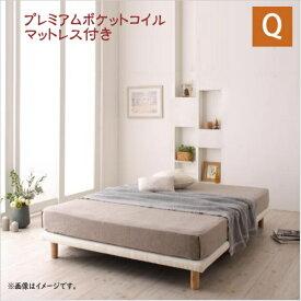 搬入・組立・簡単!選べる7つの寝心地!すのこ構造 脚付きマットレス ボトムベッド 【プレミアム ポケットコイルマットレス付き】クイーン 分割式  「天然木 すのこ ベッド フロアベッド マットレスベッド 」