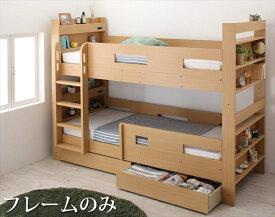 クイーンサイズベッドにもなるスリム2段ベッド Whenwill ウェンウィル ベッドフレームのみ フルガード クイーン  「2段ベッド しっかり強度 ライト 引き出し 収納付き 棚 コンセント付き」