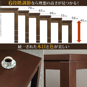6段階に高さが調節できるハイタイプこたつ〔スクット〕105x80cm4点セット(こたつ本体+専用省スペース布団+回転椅子2脚)
