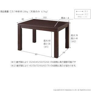 こたつダイニングテーブル長方形6段階に高さ調節できるダイニングこたつ〔スクット〕105x80cm4点セット(こたつ本体+専用省スペース布団+回転椅子2脚)セットハイタイプこたつ継ぎ脚こたつ布団イス【代引き不可】