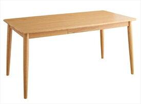期間限定 天然木タモ無垢材ダイニング【unica】ユニカ/テーブル(W150) 北欧 天然木 無垢 ダイニングテーブル テーブル