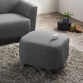 まるみが可愛いコンパクトソファ Linoa リノア オットマン オットマン 単品 ソファとセットではありません 「家具 インテリア ソファ オットマン 1人掛け 」