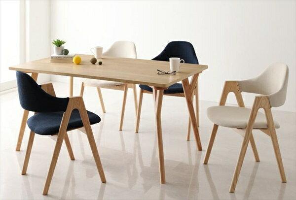 モダンインテリアダイニング【ULALU】ウラル 5点セットA(テーブル+ハイタイプチェア×4) 「天然木 ダイニングセット 5点セット テーブル チェア いす 椅子」