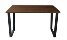 天然木ウォールナットモダンデザインダイニング 【Wyrd】ヴィールド/テーブル(W120) 「天然木 北欧 ダイニングテーブル テーブル 」