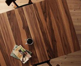 天然木ウォールナットエクステンションダイニング【Nouvelle】ヌーベル/テーブル(W120-150-180) 「 ダイニングテーブル テーブル」