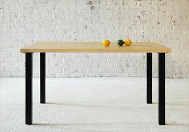 西海岸テイスト モダンデザインリビングダイニングセット DIEGO ディエゴ ダイニングテーブル W120 スチール脚 単品 ダイニングテーブル テーブル